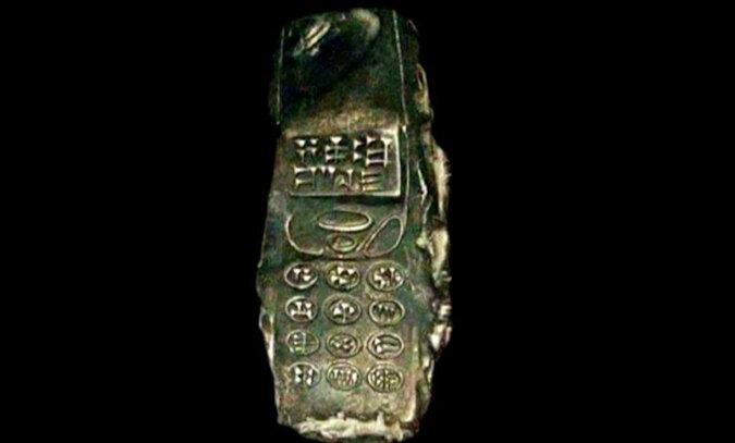 W Salzburgu archeolodzy znaleźli telefon, który ma około 800 lat